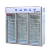 BLC-1260 三开门8-20℃药品阴凉柜 1260L立式三开门