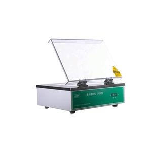紫外透射仪JY02