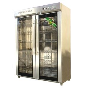 3华良 HL-YW900L-T型 不锈钢 衣物消毒柜 医用臭氧消毒柜 低温灭菌消毒柜