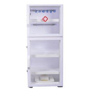 华良 HL-200L-Y型 戊二醛消毒柜 医用戊二醛消毒柜 医用消毒柜