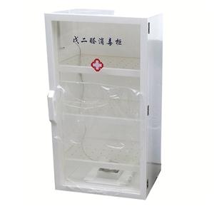 华良 HL-X70型 医用紫外线臭氧消毒鞋柜