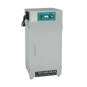 百豐 BF-GJ-100型立柜式 醫用臭氧消毒柜