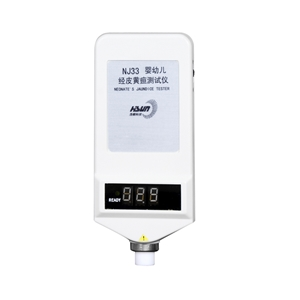 浩顺NJ33婴幼儿经皮黄疸测试仪(NJ33)