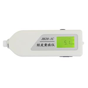 南京理工经皮黄疸仪JH20-1C