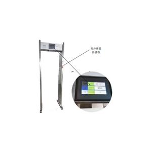 门框式红外体温检测仪