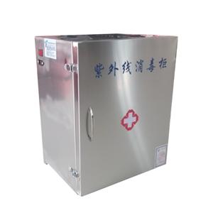 耀华 不锈钢紫外线消毒柜 YH1型  60L