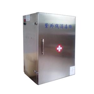 耀华 不锈钢紫外线消毒柜  YH1型  50*40*80  150L