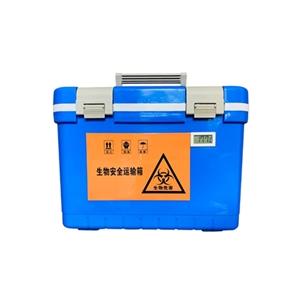 齐冰生物安全运输箱QBLLO812