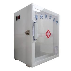 耀华  亚克力 紫外线消毒柜  YH1型  60L