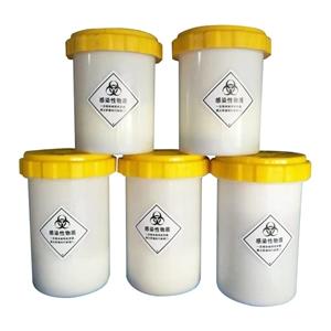生物安全罐
