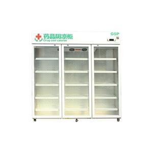 金偌药品阴凉柜LC--YG002(注塑门1100升)