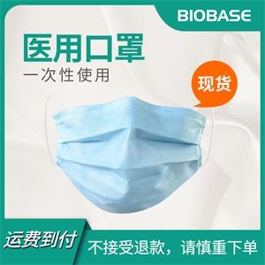 博科一次性使用医用口罩,十万级洁净车间生产