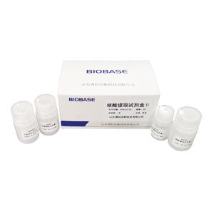 病毒DNA/RNA核酸提取试剂盒(磁珠法)