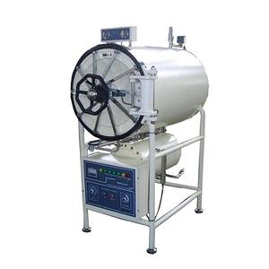 WS-150YDA卧式圆形压力蒸汽灭菌器