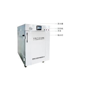 HTY1 大型环氧乙烷灭菌器
