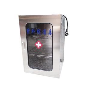 华良 H-G100型 医用不锈钢紫外线消毒柜