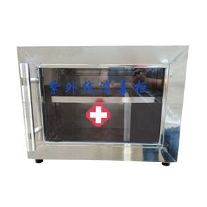 华良 H-G60型 医用不锈钢紫外线消毒柜