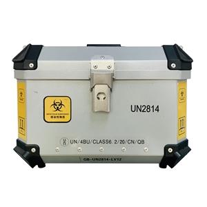 廈門齊冰鋁鎂合金生物安全運輸箱QB-UN2814-LV12