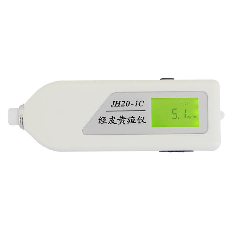 南京理工经皮黄疸仪JH20-1C(不受肤色差异的影响)
