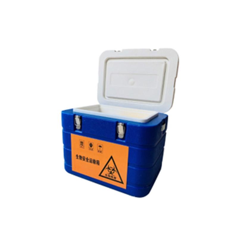 齊冰生物安全運輸箱QBLLO812