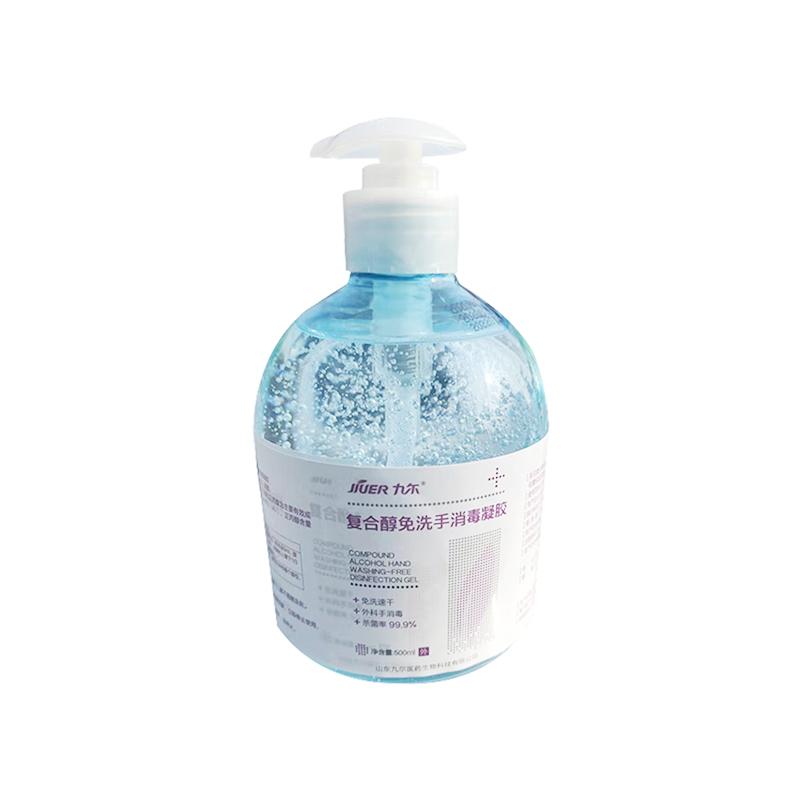 九尔 复合醇免洗手消毒凝胶