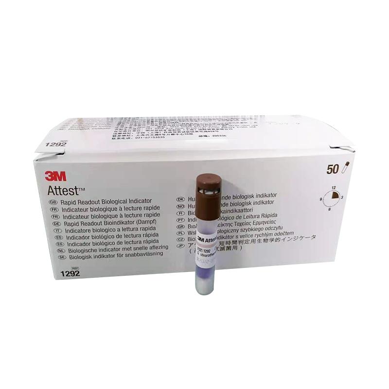 3M 1292 压力蒸汽灭菌生物培养指示剂